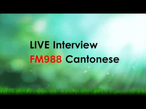 Cantonese interview on herbal medicine with Dr Sebastian Liew