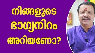 Please Subscribe Our Channel..... തടിയൂർ കലേഷ് കുമാർ (Astrologer; A...
