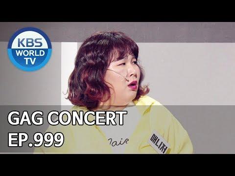 Gag Concert | 개그콘서트 EP [ENG/2019.05.18]