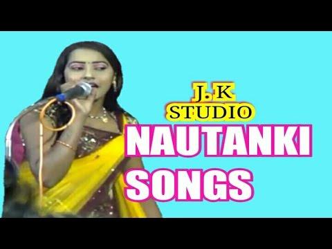 KISHNI CHAURAHA NAUTANKI SONGS  ( 9 ) SATH DENA HAI TO JINDAGI BHAR KA DO