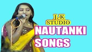 kishni chauraha nautanki songs 9 sath dena hai to jindagi bhar ka do
