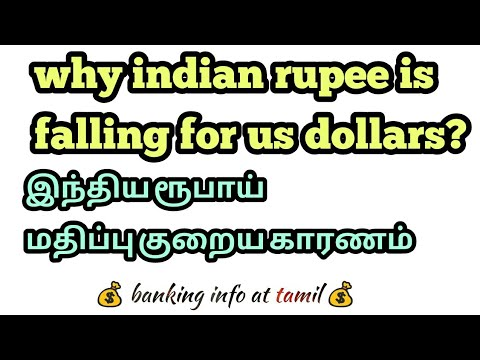 Why Indian Rupee Fallen Against Dollars ? | Tamil |Reason