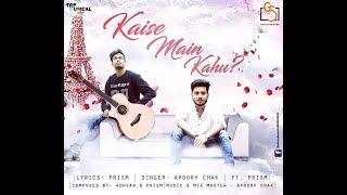 Kaise Main Kahu { Reprise Lyrical Version }  | Apoorv Chak ▲ Prism | D'Khurafat | RHTDM | 2018