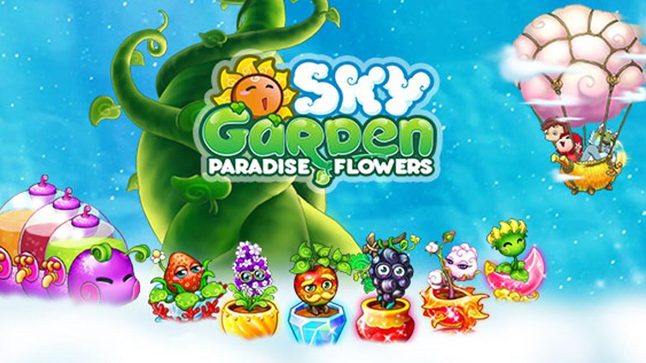 цветы и небо картинки