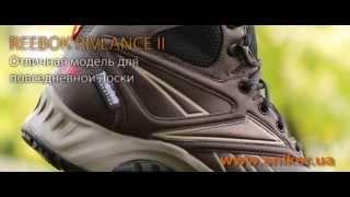 Мужские зимние кроссовки для активного отдыха Reebok Rivlanse II. Видеообзор от Sniker.ua(Отличная модель для повседневной носки. Качественная кожа, удобная колодка, фурнитура, стойкая к коррозии...., 2013-10-07T09:34:00.000Z)