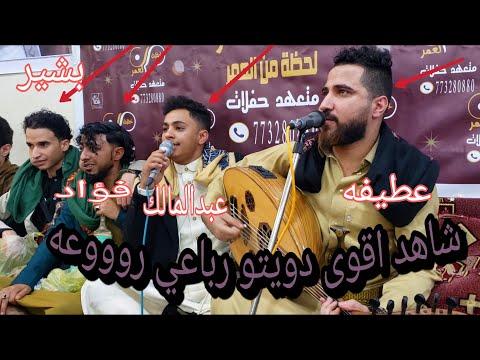 اربعه《4》شلو عرس والعرس ماشلهم اقوى تنافس فني في الوطن العربي رووووعه جديد في جديد