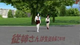 従姉さんは生徒会長ですの巻 セクシーサンタ(鈴木鬼子)は行方不明の父...
