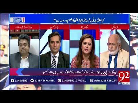 News Room - 10 October 2017 - 92NewsHDPlus