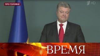 Внимание православного мира приковано к событиям в Киево-Печерской лавре.