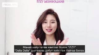 [MGL SUB]TO ITZY FROM JYP FAMILY