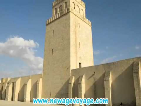 Visit The Great Mosque of Kairouan in Tunisia