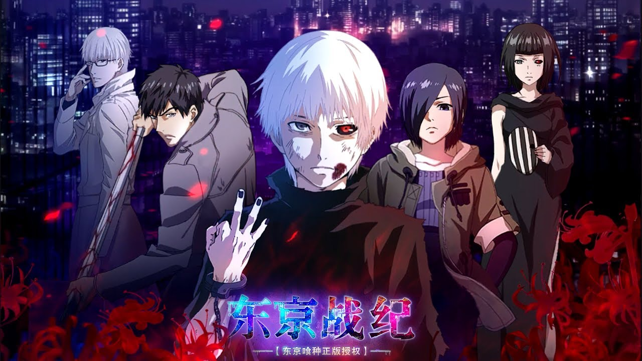 Jauh Lebih Mantap Tokyo Ghoul Mobile Cn Android Action Rpg Indonesia 1 Youtube