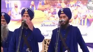 Jalwa jind - Bhai Mehal Singh Ji Chandigarh Wale