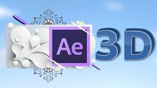 Как сделать 3d текст (объемный текст) в After Effects, видео урок на русском для начинающих(Как сделать объемный текст (3d текст) или 3d объекты в программе Adobe After Effects, видеоурок на русском для начинающ..., 2016-06-11T08:16:32.000Z)