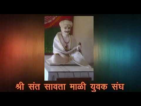 Sant Savta mali Yuvak sangh documentary