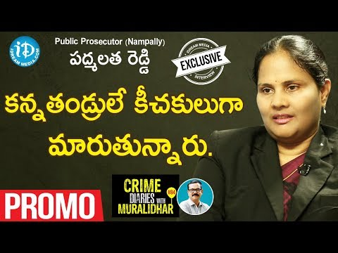 Public Prosecutor (Nampally) Padmalatha Reddy Interview - Promo || Crime Diaries With Muralidhar #84
