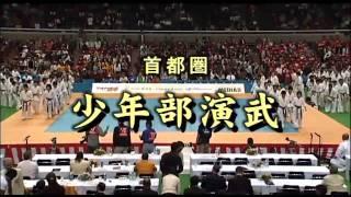 第40回オープントーナメント全日本空手道選手権大会DVDより オープント...