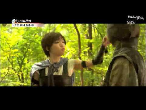 "Ha Ji Won (하지원) - Movie ""The Huntresses""  on SBS Movie World 03.16.2013"