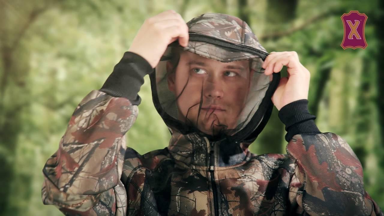 Купить костюм антимоскитный ахтуба woodland в интернет-военторге форма одежды. Цены от 3400 руб.!. Мгновенный расчет доставки по всей россии. Тел. +7(495)729-16-50.