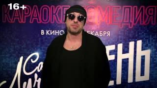 «Самый лучший день» — Дмитрий Нагиев: обращение к зрителям СИНЕМА ПАРК