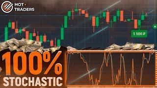 Binarium: 100% ЗАРАБОТОК на индикаторе Stochastic ? |  Разбор - Бинарные Опционы