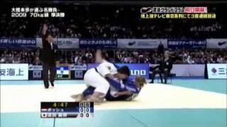 【Women's -70kg】渡邉美奈(JPN) VS E.Bosch(NED) 渡辺華奈 検索動画 21
