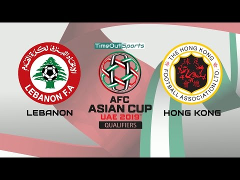 Lebanon vs Hong Kong (2-0) Highlights | AFC Asian Cup 2019 Qualifiers - Final Round