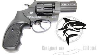 Сигнальный револьвер LOM S Стрельба