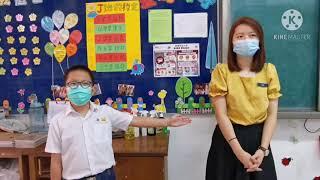 Publication Date: 2021-01-12 | Video Title: 协和小学欢迎2021年新生入学