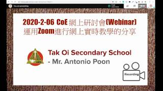 Publication Date: 2020-06-04 | Video Title: 20200225  EDB CoE 網上研討會(Webina