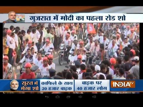 Gujarat: People gather on Surat roads ahead of Prime Minister Narendra Modi's Mega roadshow