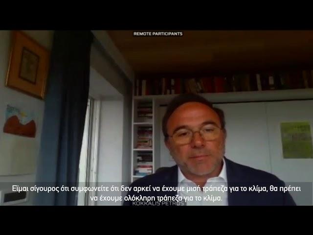 Τοποθέτηση του Ευρωβουλευτή Πέτρου Κόκκαλη στη συνεδρίαση της BUDG