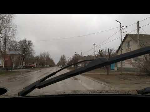 САРАТОВСКАЯ ОБЛ. г НОВОУЗЕНСК(дорога через город)