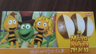 Шоколадные яйца-Пчелка Майя.Chocolate eggs-Maya Bee