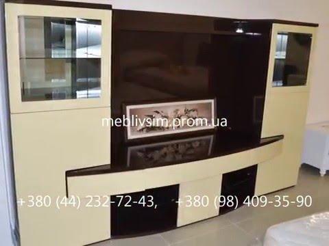 Мебель для гостиной Классика и модерн Стенки в гостиную
