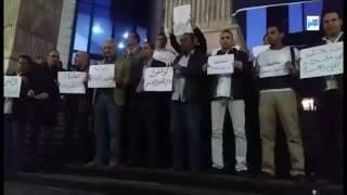 """وقفة إحتجاجية لصحفيين """"تضامنا مع زملائهم المصرى اليوم"""""""
