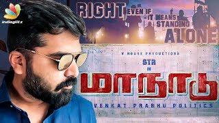 OFFICIAL : Simbu - VP Movie titled Maanadu   STR, Venkat Prabhu Movie   Hot Tamil Cinema News