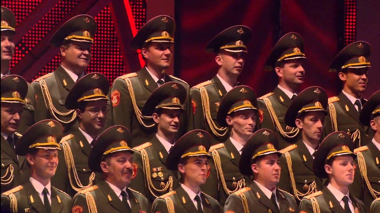Alexandrov Red Army Ensemble, The* Краснознам. Ансамбль Красноарм. Песни И Пляски СССР - Дуня-Тонкопряха / Калинка