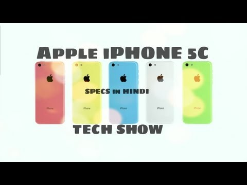 Apple iPhone 5C specs in HINDI (TECH SHOW)