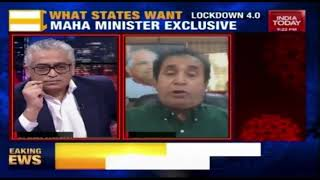 Lockdown 5.0: What Does Maharashtra Govt Want?; Anil Deshmukh Speaks | News Today With Rajdeep