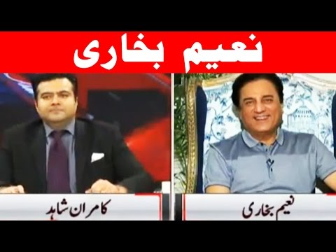 Naeem Bukhari Exclusive