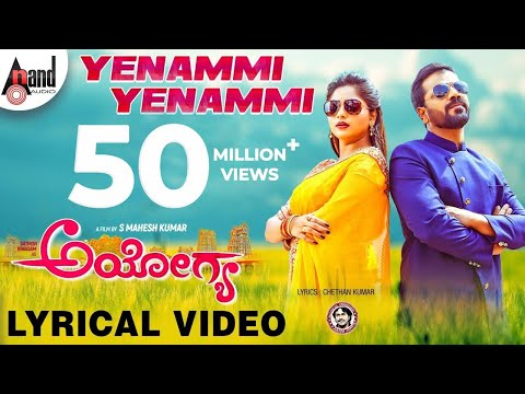 ayogya-|-yenammi-yenammi-|-new-lyrical-video-2018-|-sathish-ninasam-|-rachitha-ram-|-arjun-janya