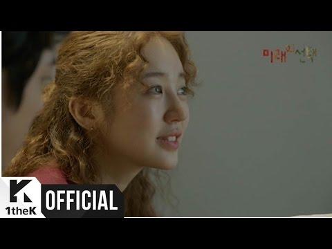 [MV] Park Hyo Shin(박효신) _ It`s You (MARRY HIM IF YOU DARE(미래의 선택) OST)