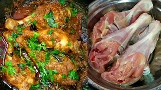 Chicken Leg Spicy Recipe | Fastest Chicken Leg Piece Recipe | My Village Chicken Recipe