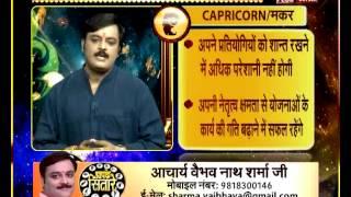 Vedic, Social, Religious Importance and Significance Of Yagyopavit, Upanayana, Janeu Sanskar