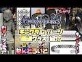 #26 [情報] KH:『2018年 上半期 グッズ紹介』 [キングダムハーツ / Kingdom Hearts / KHi]