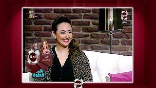 علاج حبوب البشرة الدهنية وجفاف وتساقط الشعر مع أ. أميرة مصطفى خبيرة التجميل   اللمة الحلوة