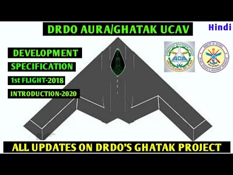 Indian Defence News,DRDO AURA,First Flight,Development,Current Status,All updates about Aura,Hindi