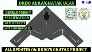 Indian Defence News,DRDO AURA,First Flight,Development,Current Stat...